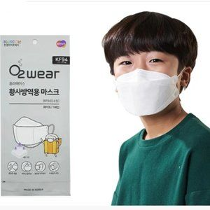 KF94 Kids Disposable Face Mask, Made in Korea-5pc